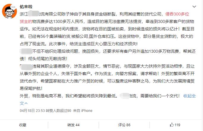 """印单日新增肺炎破20万、美对俄大规模制裁、一货代企业一夜消失!""""长赐""""轮由中国发出的货物大35亿美元、所有航线都涨价等!"""