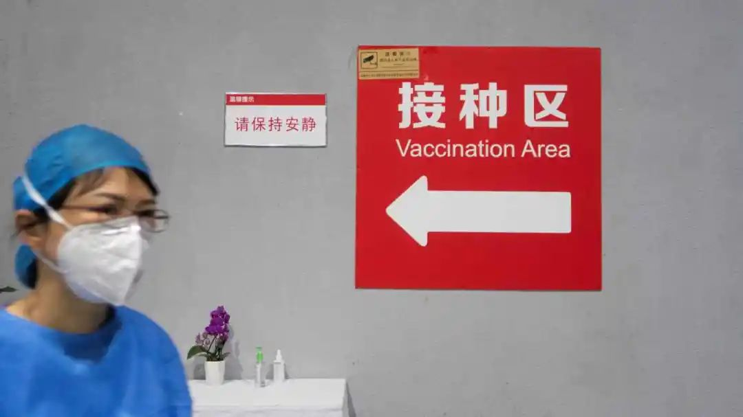Starting from Today! Foreigners Can Get COVID-19 Vaccine in GD