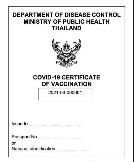 """印度已如地狱、TikTok月活破7亿、130个国家被美列入""""禁止旅行""""名单、捷克俄冲突升级、乍得总统死亡、泰国发布疫苗护照等"""