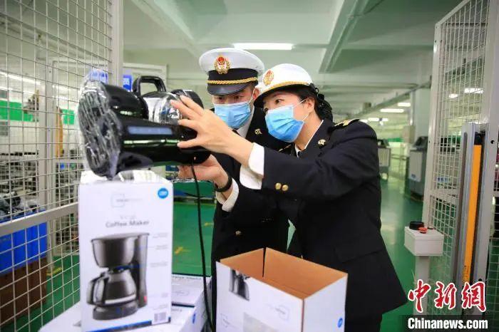 Good News! Foreign-Trade Enterprises Enjoy More Benefits in GD!