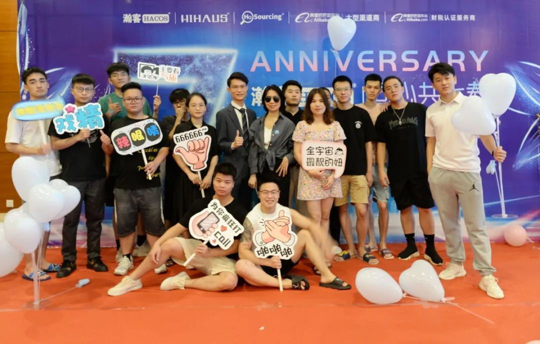 HACOS瀚客七周年庆典,感恩有你! HACOS 7th Anniversary, Thank All of You!