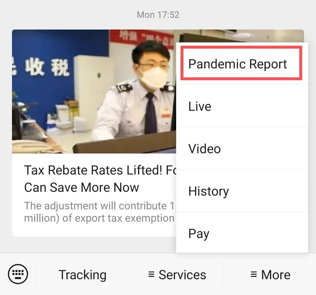 New Chinese Policies Affect You from Today! Let's Check