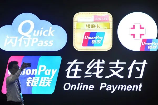 Wanna Pay Taxes without a Mainland Bank Card? New Platform Helps
