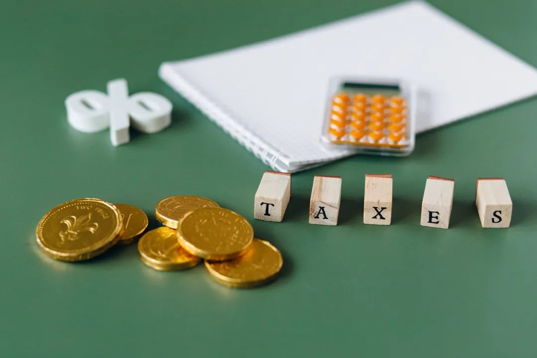 Brief Guide on Preferential Tax Policies
