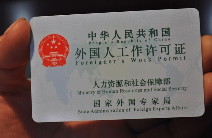 More Foreigners to be Eligible for Work Permits!