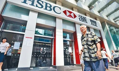 HK Bank Account May Get Closed If You Don't Do This!