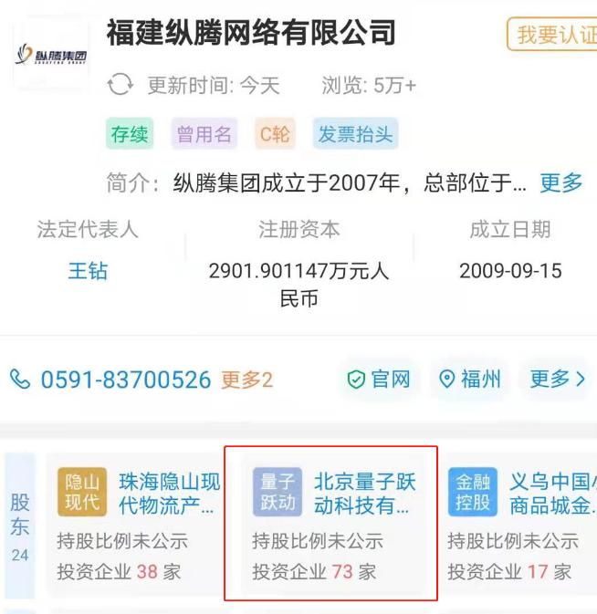 宁波港梅山码头将解封、350+货轮等待卸货、亚马逊封号及新规、字节跳动布局跨境电商、缅甸货币、泰铢快速贬值!
