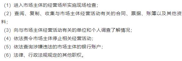 情节严重将注销营业执照!《中华人民共和国市场主体登记管理条例》2022年3月1日起施行!